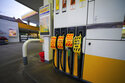 A petrol station in Liverpool, England,  Thursday Sept. 23, 2021, which was closed due to having no fuel. The British government is trying to ease concerns of a fuel crisis after oil giants BP and ExxonMobil-owned Esso warned they had to ration supplies and close some gas stations as a result of a truck driver shortage. (Peter Byrne/PA via AP)